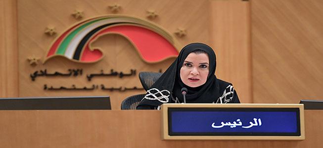 """كلمةُ معالي الدكتورة أمل عبد الله القبيسي """"رئيسة المجلسِ الوطنيِ الاتحاديِ"""" في الجلسةِ الخامسة عشرة لدور الانعقاد العادي الثاني للفصل التشريعي السادس عشر للمجلس"""