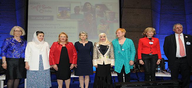 مؤتمر اليونسكو بعنوان القوة الناعمة ودعم تمكين وقيادة المرأة يدرج المقترحات التي تقدم بها المجلس الوطني الاتحادي في بيانه الختامي
