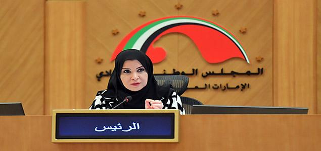كلمةُ معالي الدكتورة أمل عبدالله القبيسي رئيسة المجلسِ الوطنيِ الاتحاديِ في افتتاح الجلسةِ الثانية لدور الانعقاد العادي الثالث للفصل التشريعي السادس عشر للمجلس