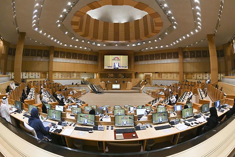 Federal National Council - المجلس الوطني الاتحادي